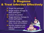 2 diagnose treat infection effectively