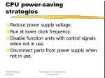 cpu power saving strategies