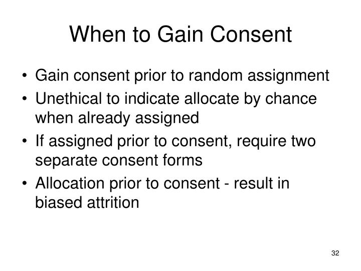 When to Gain Consent