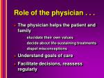 role of the physician