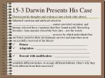 15 3 darwin presents his case