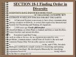 section 18 1 finding order in diversity