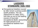 ladders standard 1926 1053