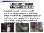 lockout tagout standard1910 147