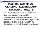 machine guarding general requirements standard 1910 212