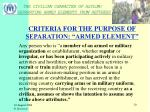 criteria for the purpose of separation armed element