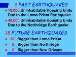2 past earthquakes1