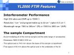 yl2000 ftir features1