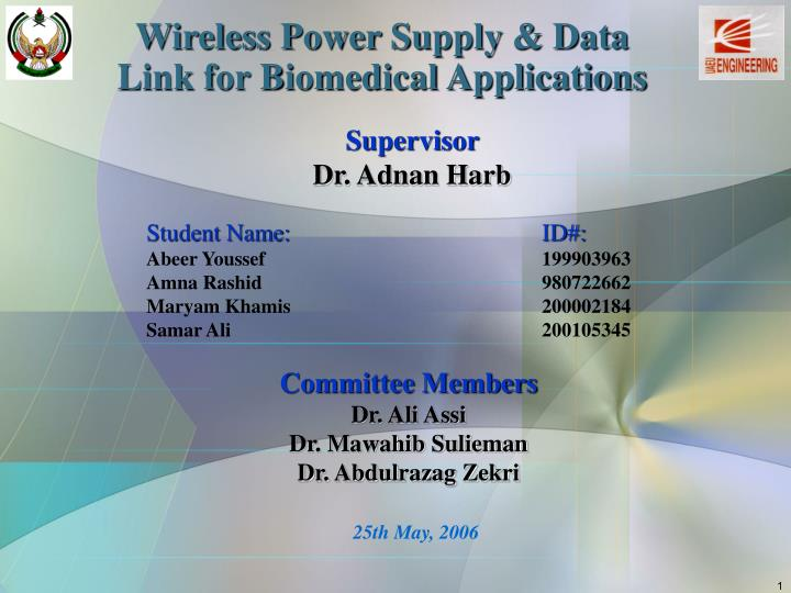 Wireless Power Supply & Data Link for Biomedical Applications