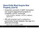 same entity must acquire new property cont d1