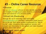 3 online career resources