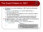 the event pattern in net