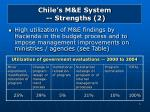 chile s m e system strengths 2