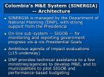 colombia s m e system sinergia architecture