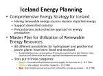 iceland energy planning