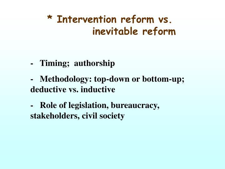 * Intervention reform vs.