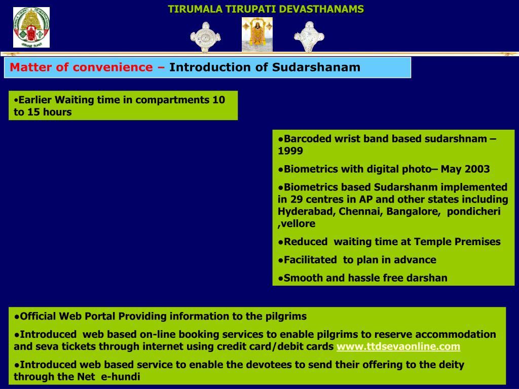 PPT - Venkatadri samam sthanam Brahmande nasthi Kinchana PowerPoint