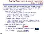 quality assurance product inspection