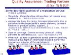 quality assurance trading partner1