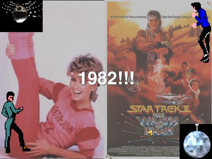 1982!!!