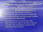 how can we start thinking about spiritual and moral development across the curriculum