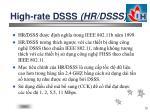 high rate dsss hr dsss