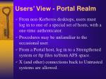 users view portal realm
