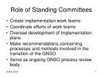 role of standing committees