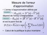 mesure de l erreur d approximation