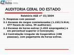 auditoria geral do estado13