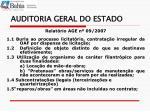 auditoria geral do estado15