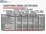 auditoria geral do estado18