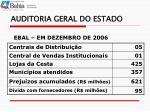 auditoria geral do estado2
