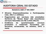 auditoria geral do estado28