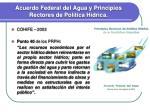 acuerdo federal del agua y principios rectores de pol tica h drica
