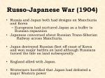 russo japanese war 1904