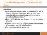 literal infringement compuserve case1