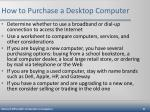 how to purchase a desktop computer1