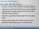 how to purchase a portable media player
