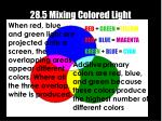28 5 mixing colored light