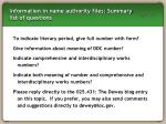 information in name authority files summary list of questions