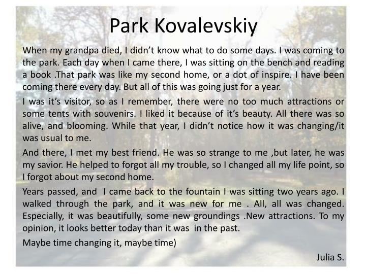 Park Kovalevskiy