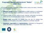 programul opera ional sectorial mediu 2007 2013