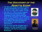 the discovery of the rosetta stone