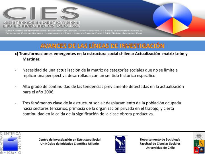 AVANCES DE LAS LÍNEAS DE INVESTIGACIÓN