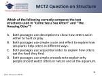 mct2 question on structure
