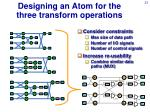 designing an atom for the three transform operations