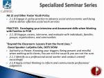 specialized seminar series2