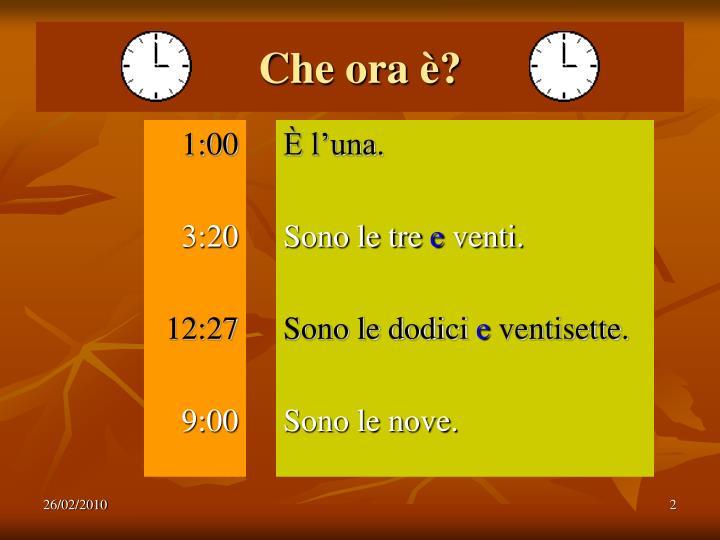 Che ora
