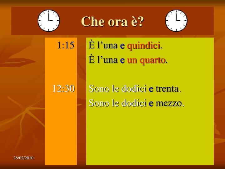 Che ora è?